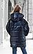 Зимняя куртка для девочки «Комани» , размеры 34 - 44, фото 2