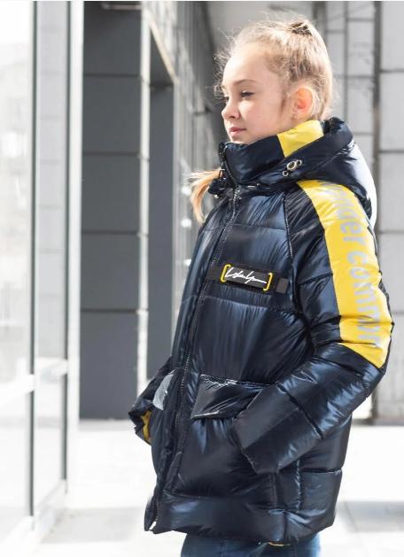 Зимняя куртка для девочки «Комани» , размеры 34 - 44