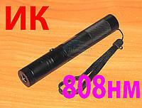 ИК фонарь 808nm подсветка для прибора ночного видения