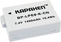 Батарея Canon LP-E8 LPE8 EOS Rebel Kiss T2i