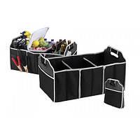 Сумка органайзер в багажник Car Boot Organizer (Складной) SKL11-276392