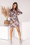 Женское платье, турецкий трикотаж, р-р универсальный 42-46 (розовый), фото 3