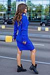 Женское платье, 70% акрил + 30% шерсть, р-р универсальный 42-46 (электрик), фото 3
