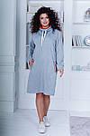 Женское платье батал, турецкая трехнить, р-р 48-50; 52-54 (серый), фото 2