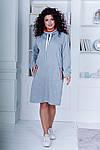 Женское платье батал, турецкая трехнить, р-р 48-50; 52-54 (серый), фото 4