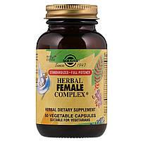 Травяной Комплекс для Женщин, Herbal Female Complex, Solgar, 50 вегетарианских капсул