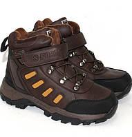 Зимние подростковые ботинки для мальчика, фото 1