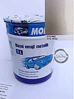Базовая эмаль (металлик) MOBIHEL 276 - ПРИЗ 1л