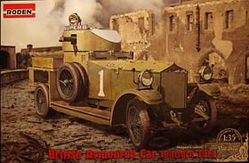 Британский бронеавтомобиль Pattern, 1914 г. Сборная модель в масштабе 1/35. RODEN 803