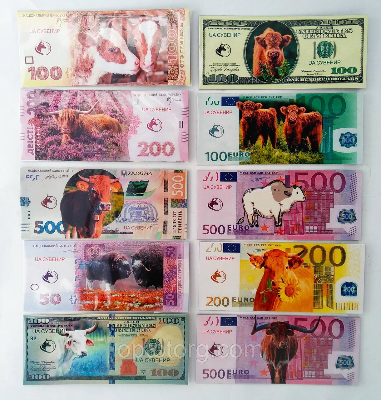 Магниты купюры виниловые евро, гривна, доллар Год Быка 2021 Микс