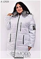 Куртка зимняя женская белая с капюшоном на молнии размеры 42-66