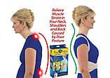 Магнитный корректор осанки Royal posture Медицинский корсет осанка Корсет для позвоночника Выпрямитель осанки, фото 2