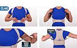 Магнитный корректор осанки Royal posture Медицинский корсет осанка Корсет для позвоночника Выпрямитель осанки, фото 7