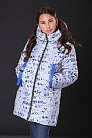 Зимняя куртка парка для девочки от производителя рост 134