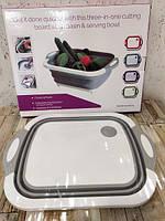 Доска миска складная разделочная для резки и мытья овощей, фото 5