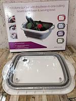 Доска миска складная разделочная для резки и мытья овощей, фото 6
