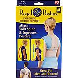 Магнитный корректор осанки Royal posture Медицинский корсет осанка Корсет для позвоночника Выпрямитель осанки, фото 3