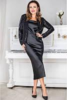 Женский вечерний костюм Марго ,в расцветках (размеры от 42 по 70) чёрный