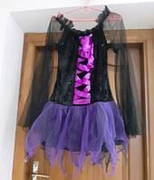 Карнавальный костюм Ведьма c фиолетовой юбкой М б/у
