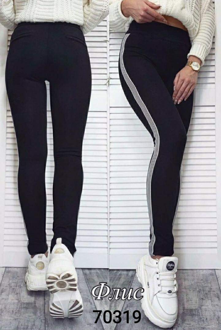 Женские брюки батал, на флисе. Размеры- батал 50,52,54,56.