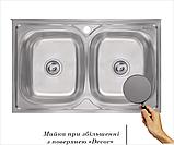 Мойка кухонная двойная, фото 2