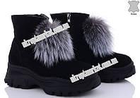 "Ботинки женские TY1601 (6 пар р.36-41) ""ITTS"" LZ-1433"