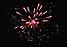 """Салют На Новый Год """"Небесний Вогонь"""" на 25 вытрелов Фейерверк 30 калибр СУ 30-25-2, фото 4"""