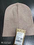 Шапочка женская модная, удлиненная,пудра, Билли Айлиш, фото 2