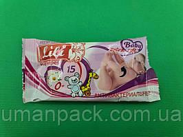 """Волога серветка 15шт """"Lili """"Для дітей з екстрактом календули та вітаміном Е"""" (1 пач.)"""
