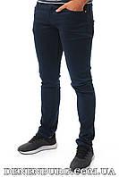 Джинсы мужские FRANCO BENUSSI 20-18-157-520 тёмно-синие, фото 1
