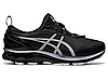 Кроссовки для бега Asics Gel Kayano 27 AWL 1011A886-020
