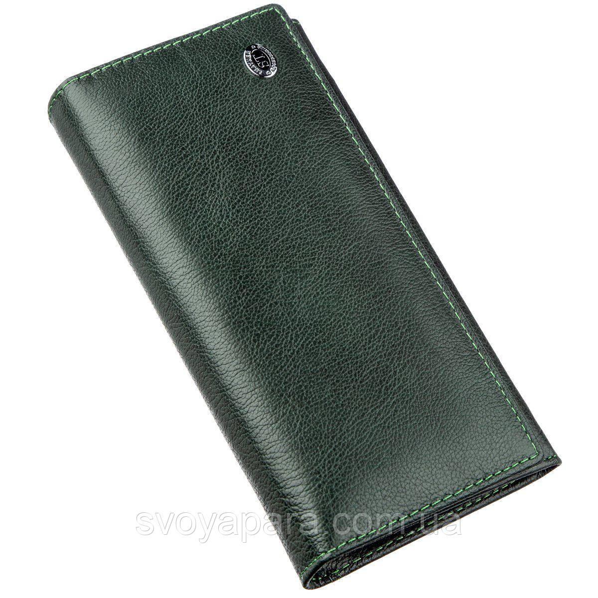 Утонченный женский кошелек ST Leather 18857 Зеленый