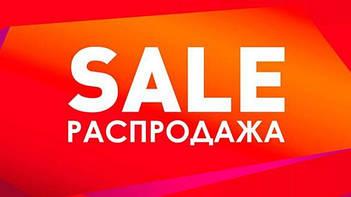 Продаж вживаного обладнання