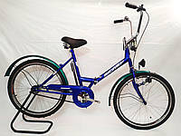"""Складной велосипед Sigma 24"""" синий, фото 1"""