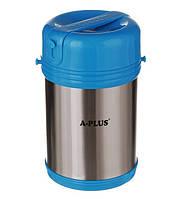 Термос для їжі А-Плюс 5518 з широким горлом 2 л Блакитний, фото 1