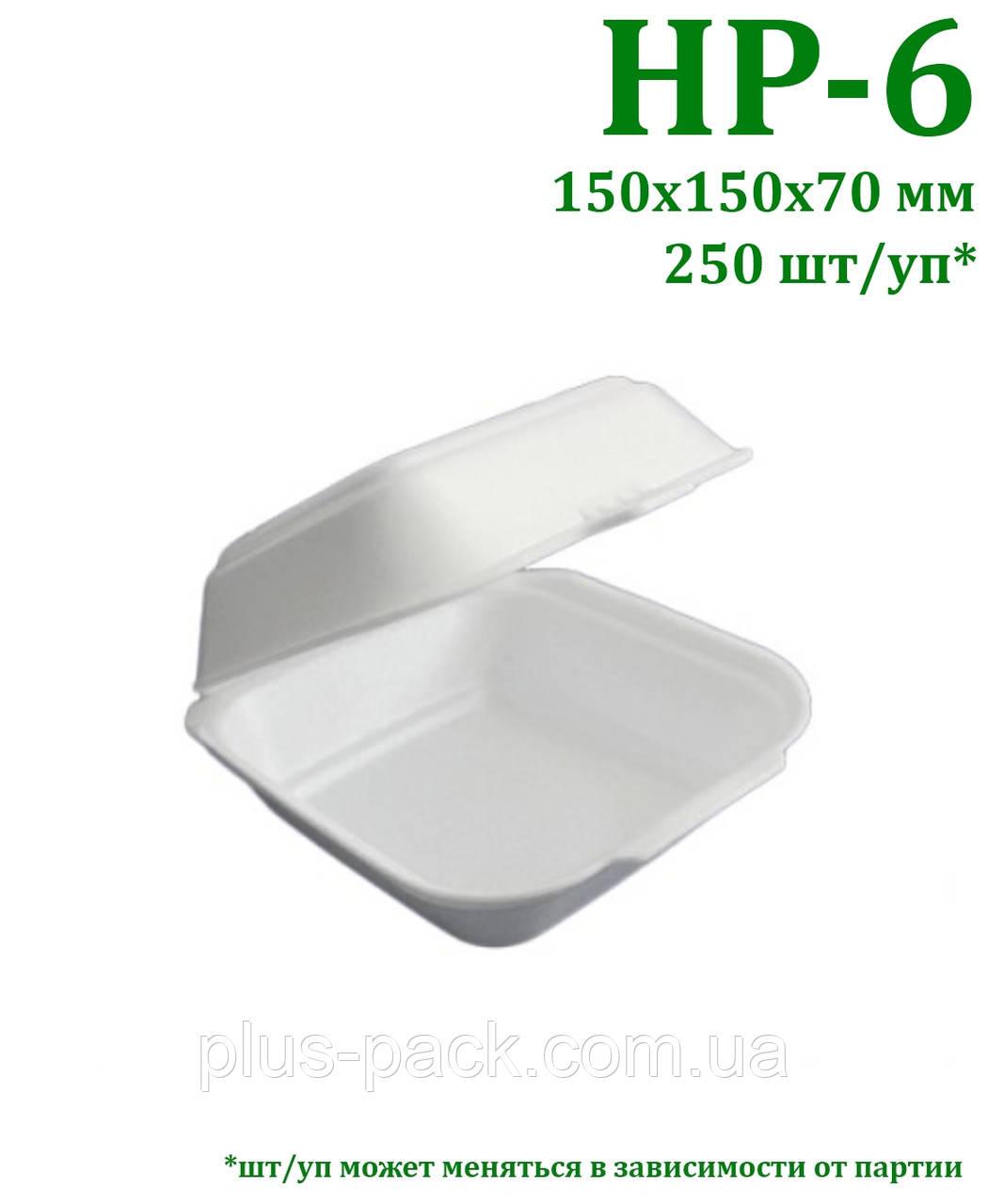 Ланчбокс (сэндвич) из вспененного полистирола, 250шт/уп