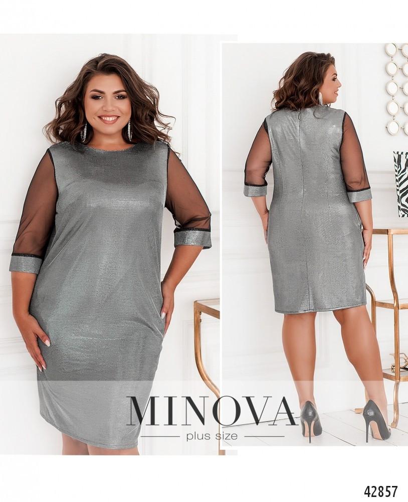 Сукня нарядна з трикотажу металік меланж та сітки