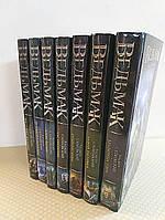 Ведьмак комплект из 7 книг | Анджей Сапковский.
