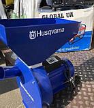 Зернодробилка Huaqvarna EFS 4300 (4.3 кВт, 320 кг/ч). Кормоизмельчитель для зерна и початков кукурузы, фото 6