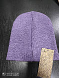 Шапочка женская модная, сиреневая удлиненная, Билли Айлиш, фото 3