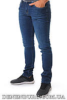 Джинси чоловічі PRADA 20-40240.3510 сині, фото 1
