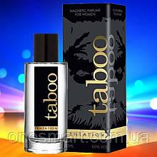 """Туалетна вода з феромонами для жінок """"Taboo TENTATION FOR WOMEN"""" від RUF 50 мл. (Франція)"""