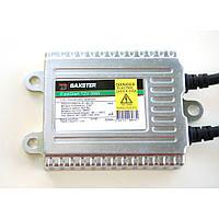 Блок розжига BAXSTER HX35-FS39 FastStart 1sec 12V 35W