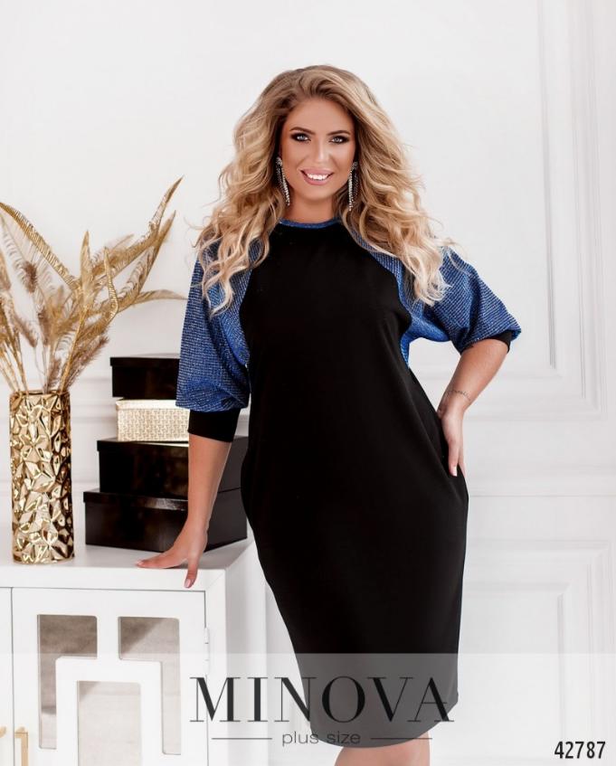 Оригинальное платье батал с контрастными рукавами и горловиной Размеры: 48-50, 52-54, 56-58, 60-62, 64-66