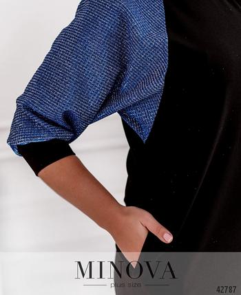 Оригинальное платье батал с контрастными рукавами и горловиной Размеры: 48-50, 52-54, 56-58, 60-62, 64-66, фото 2