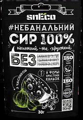 Хрустящий сыр snEсo™ «Классический с Чесноком» (30 грамм)