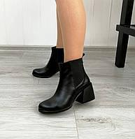 Женские Челси на каблуке натуральная кожа