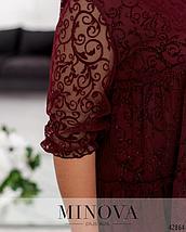 Яркое платье батал А-силуэта с несколькими рядами оборок Размеры: 50.52.54.56.58.60.62.64., фото 2