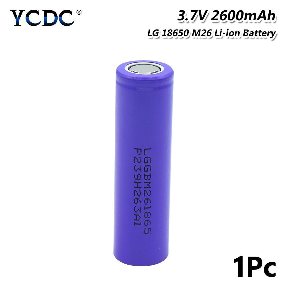 Аккумулятор высокотоковый 18650 LG INR 18650 M26 3,6V 2600mAh 10A ( 20А) с лепестками под пайку.