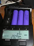 Аккумулятор высокотоковый 18650 LG INR 18650 M26 3,6V 2600mAh 10A ( 20А) с лепестками под пайку., фото 3
